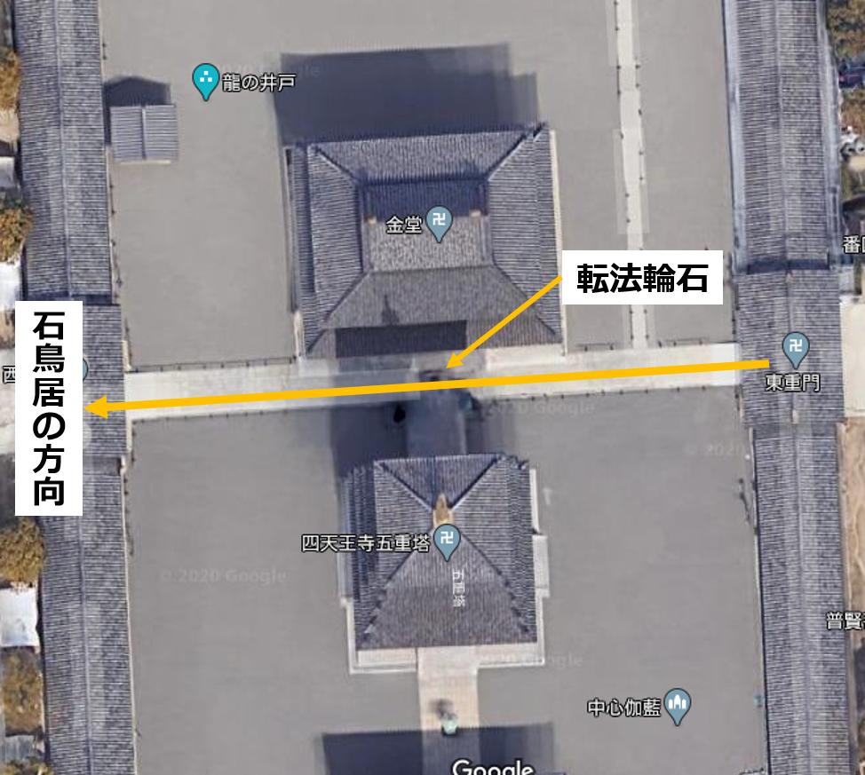 f:id:Kaimotu_Hatuji:20210227115001p:plain