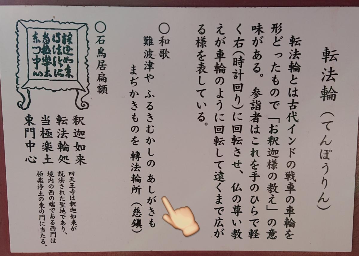 f:id:Kaimotu_Hatuji:20210306100128p:plain
