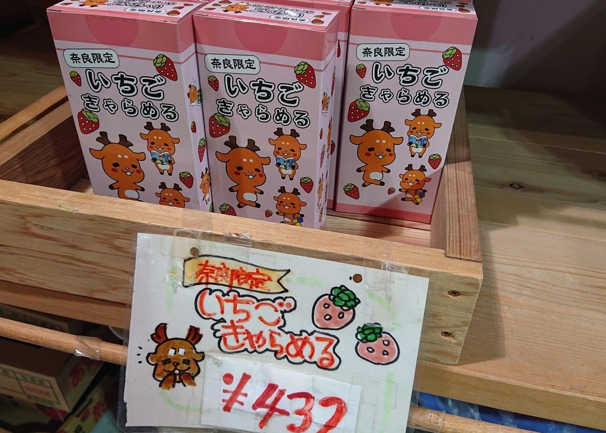 f:id:Kaimotu_Hatuji:20210307185743j:plain