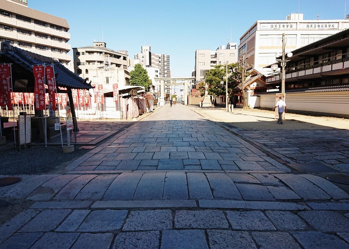 f:id:Kaimotu_Hatuji:20210308114949j:plain