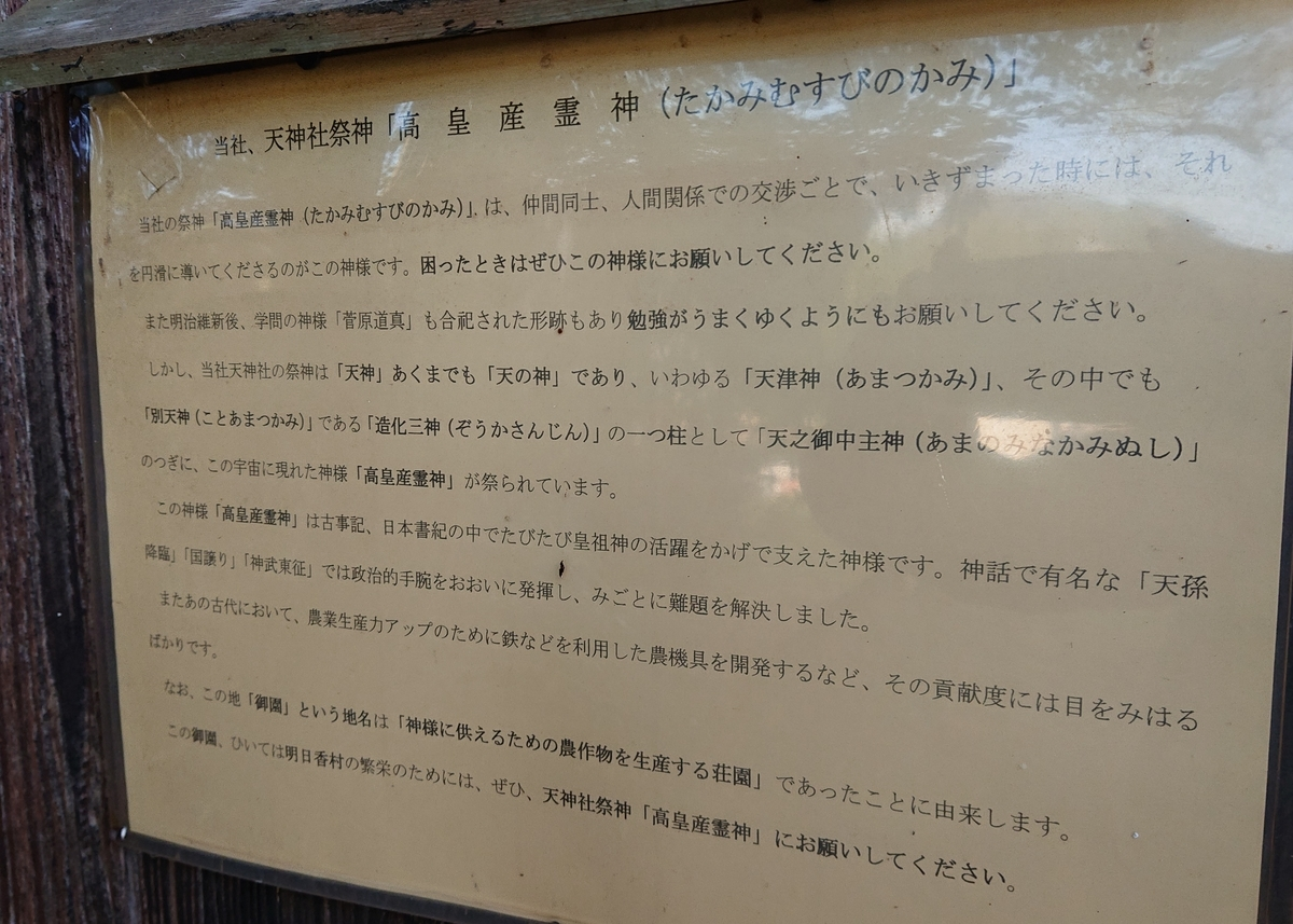 f:id:Kaimotu_Hatuji:20210309143417j:plain
