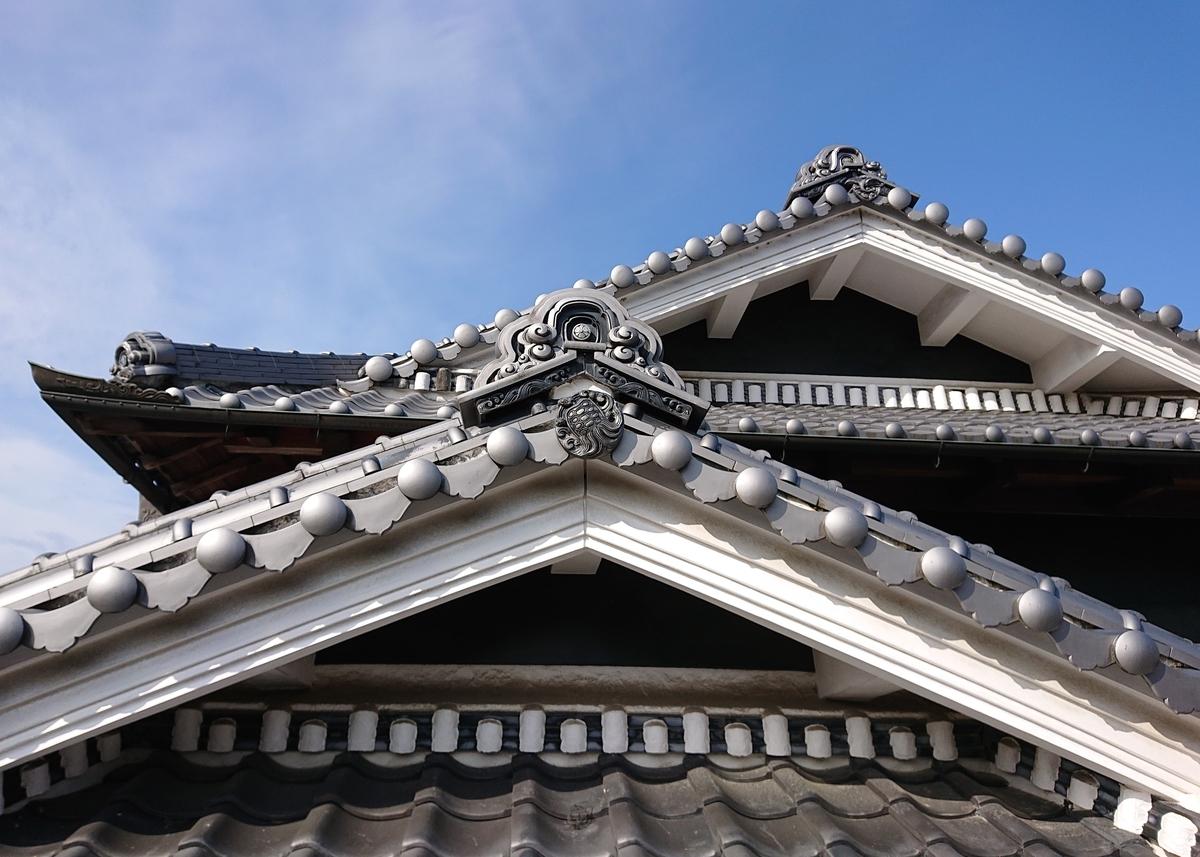 f:id:Kaimotu_Hatuji:20210309185251j:plain