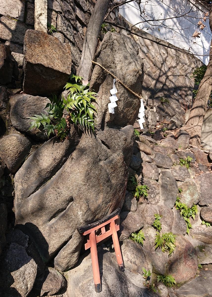 f:id:Kaimotu_Hatuji:20210311114021j:plain