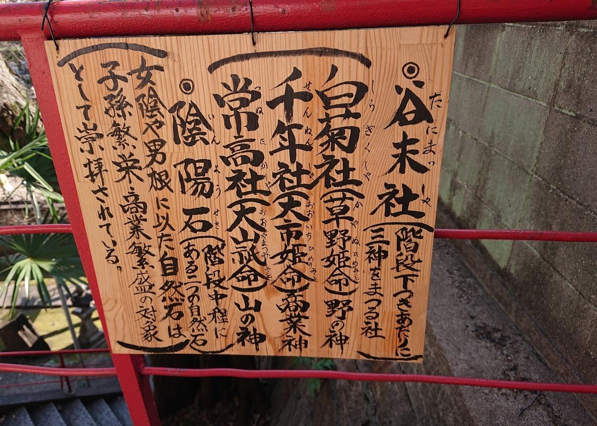 f:id:Kaimotu_Hatuji:20210311114138j:plain