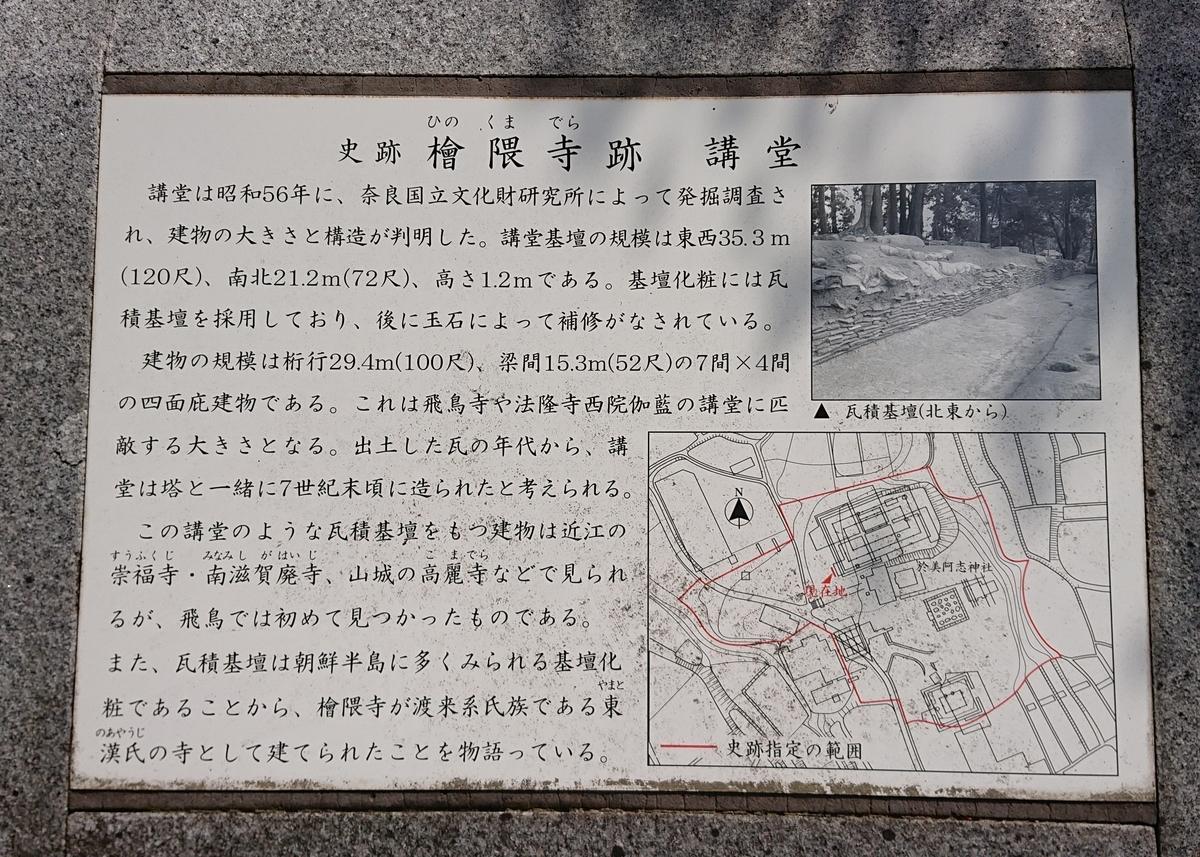 f:id:Kaimotu_Hatuji:20210312151946j:plain