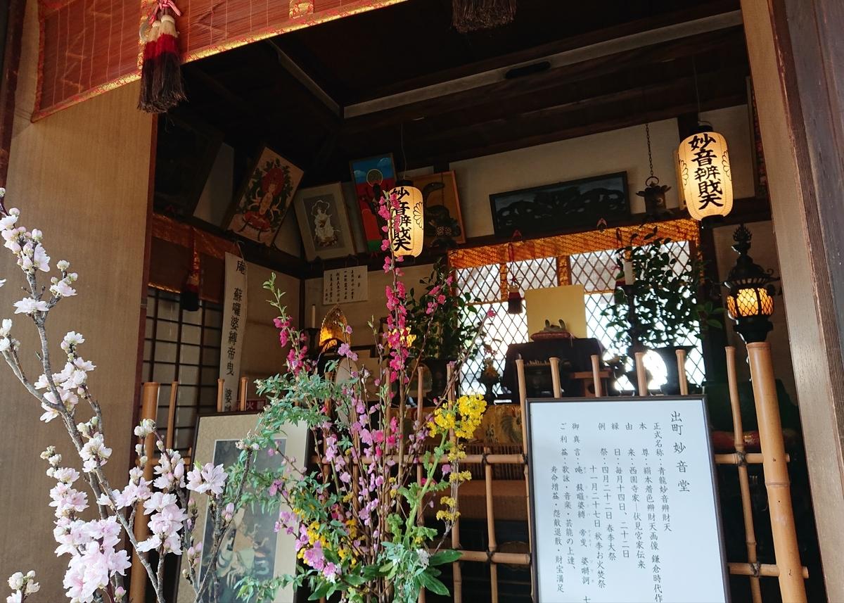 f:id:Kaimotu_Hatuji:20210314161944j:plain