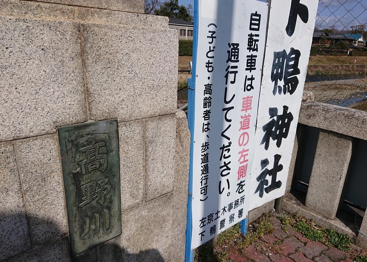 f:id:Kaimotu_Hatuji:20210315143134j:plain