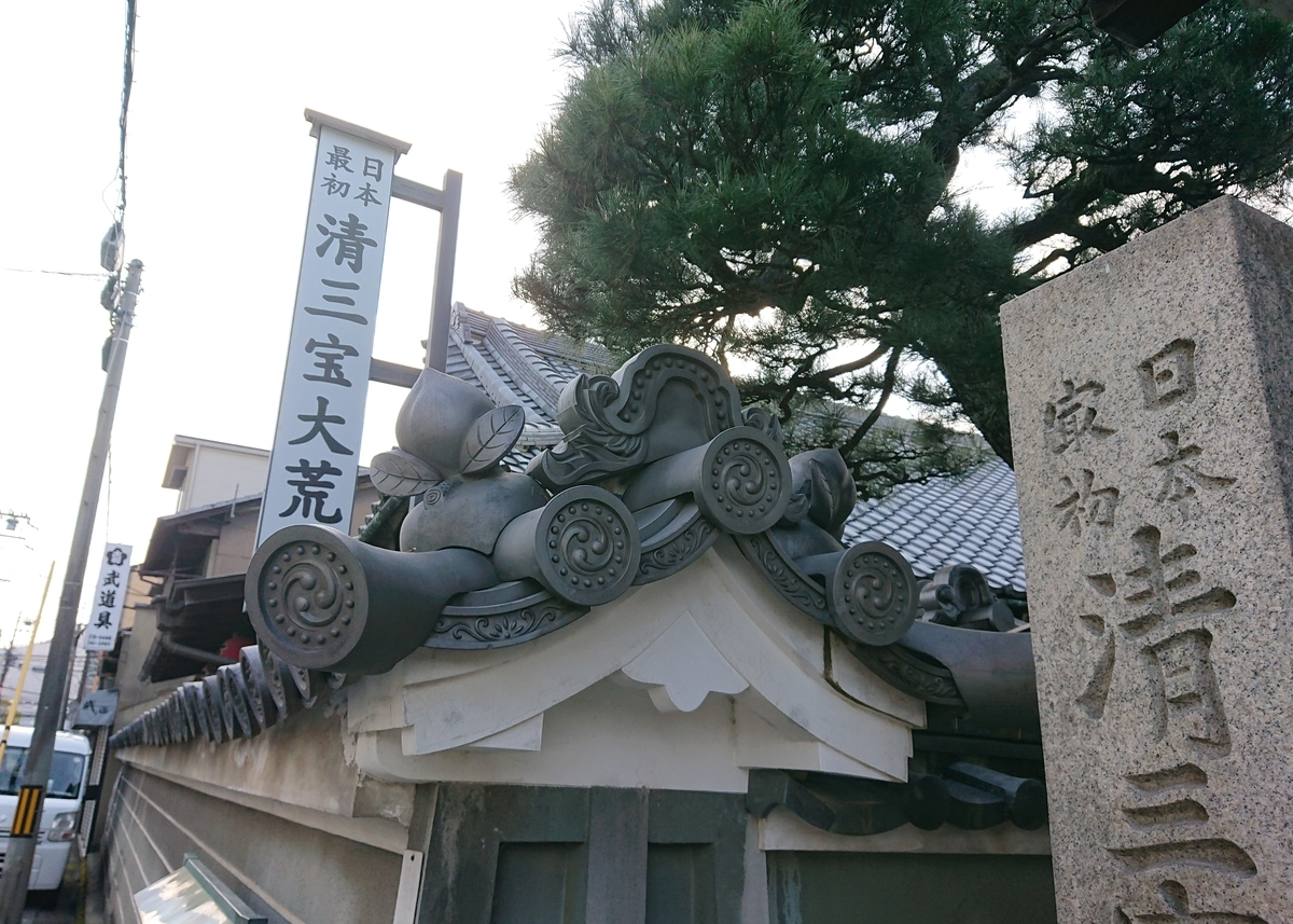 f:id:Kaimotu_Hatuji:20210316120857j:plain