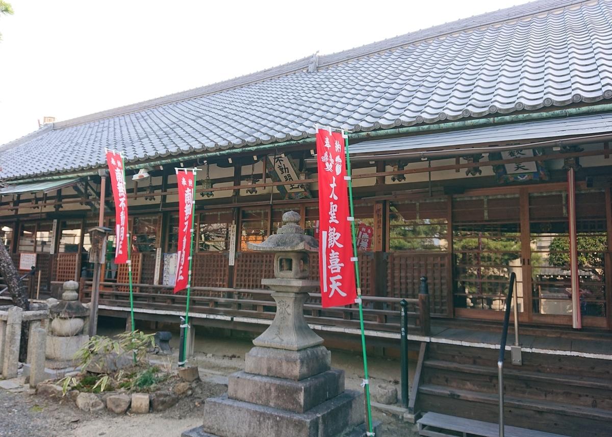 f:id:Kaimotu_Hatuji:20210316121010j:plain
