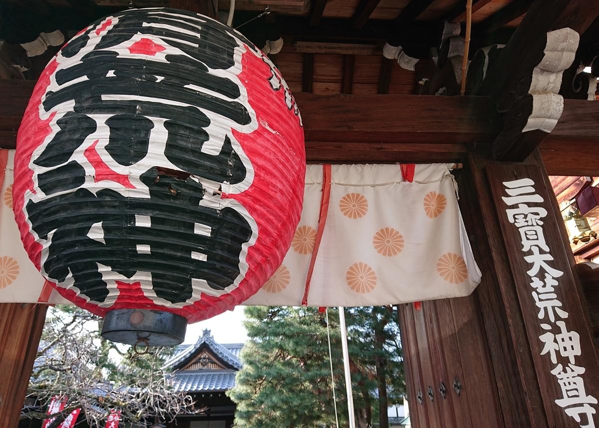 f:id:Kaimotu_Hatuji:20210316121057j:plain