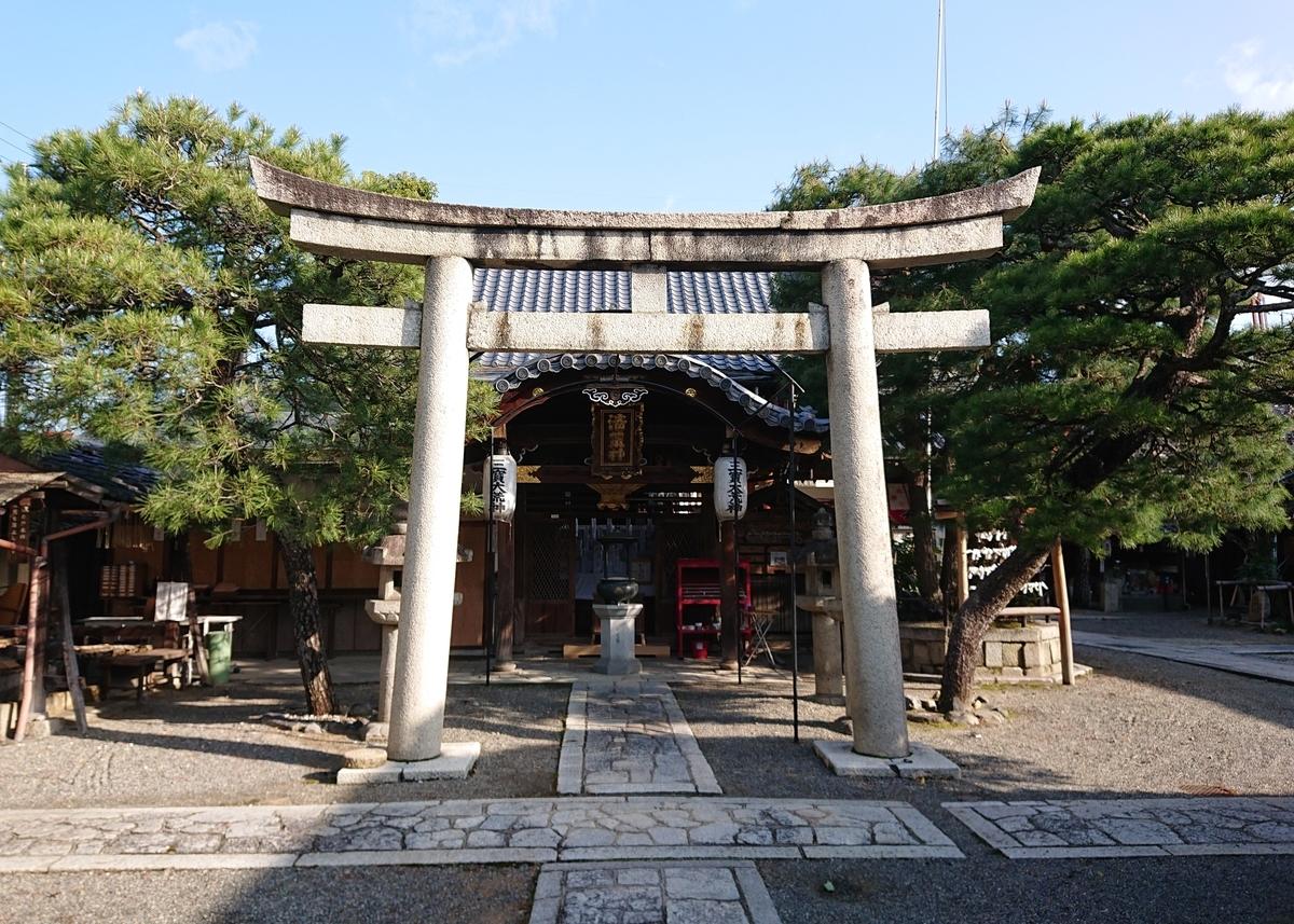 f:id:Kaimotu_Hatuji:20210316121149j:plain