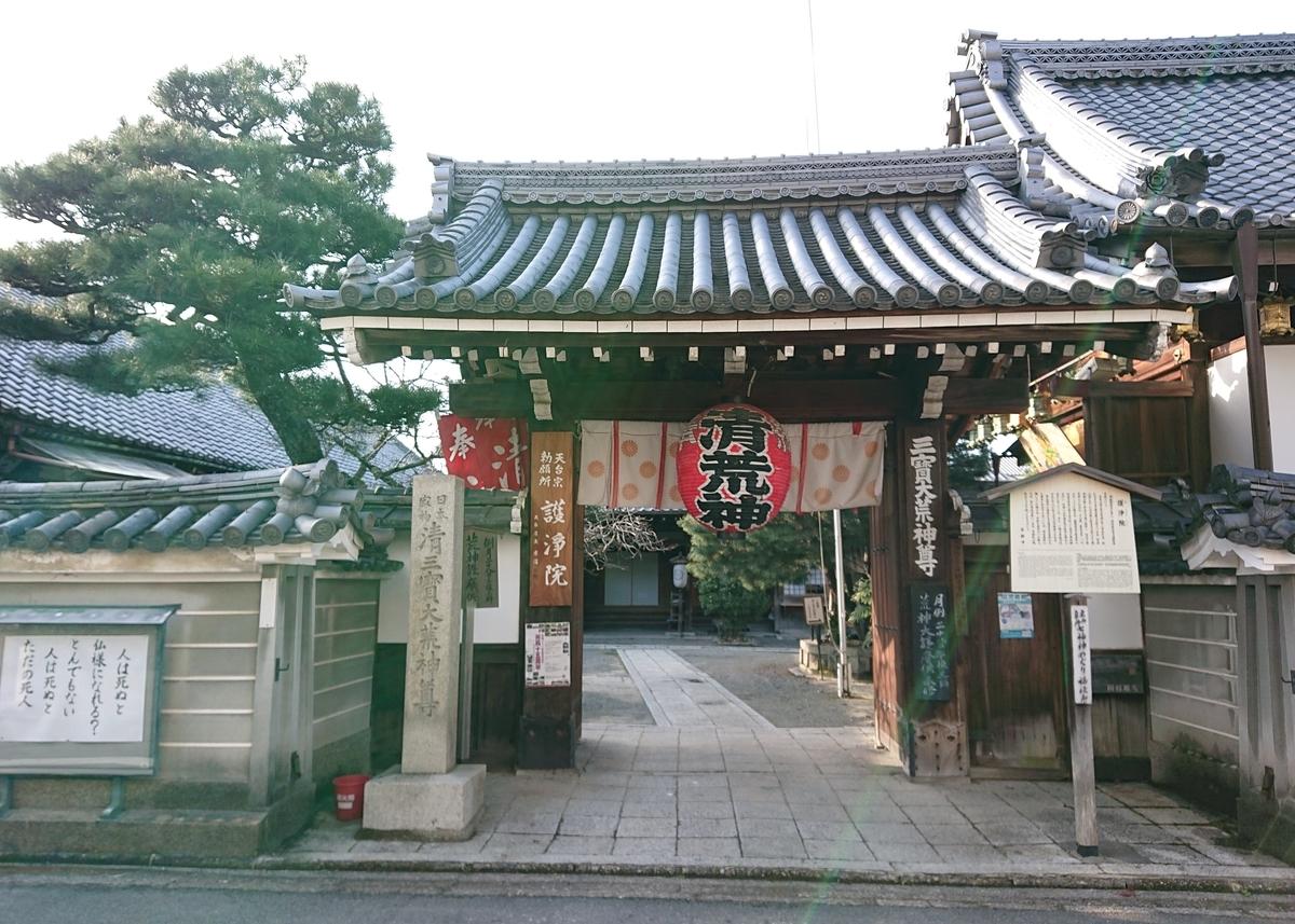 f:id:Kaimotu_Hatuji:20210316121447j:plain