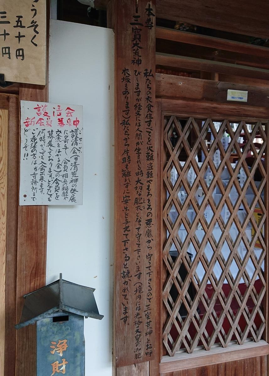 f:id:Kaimotu_Hatuji:20210316121715j:plain