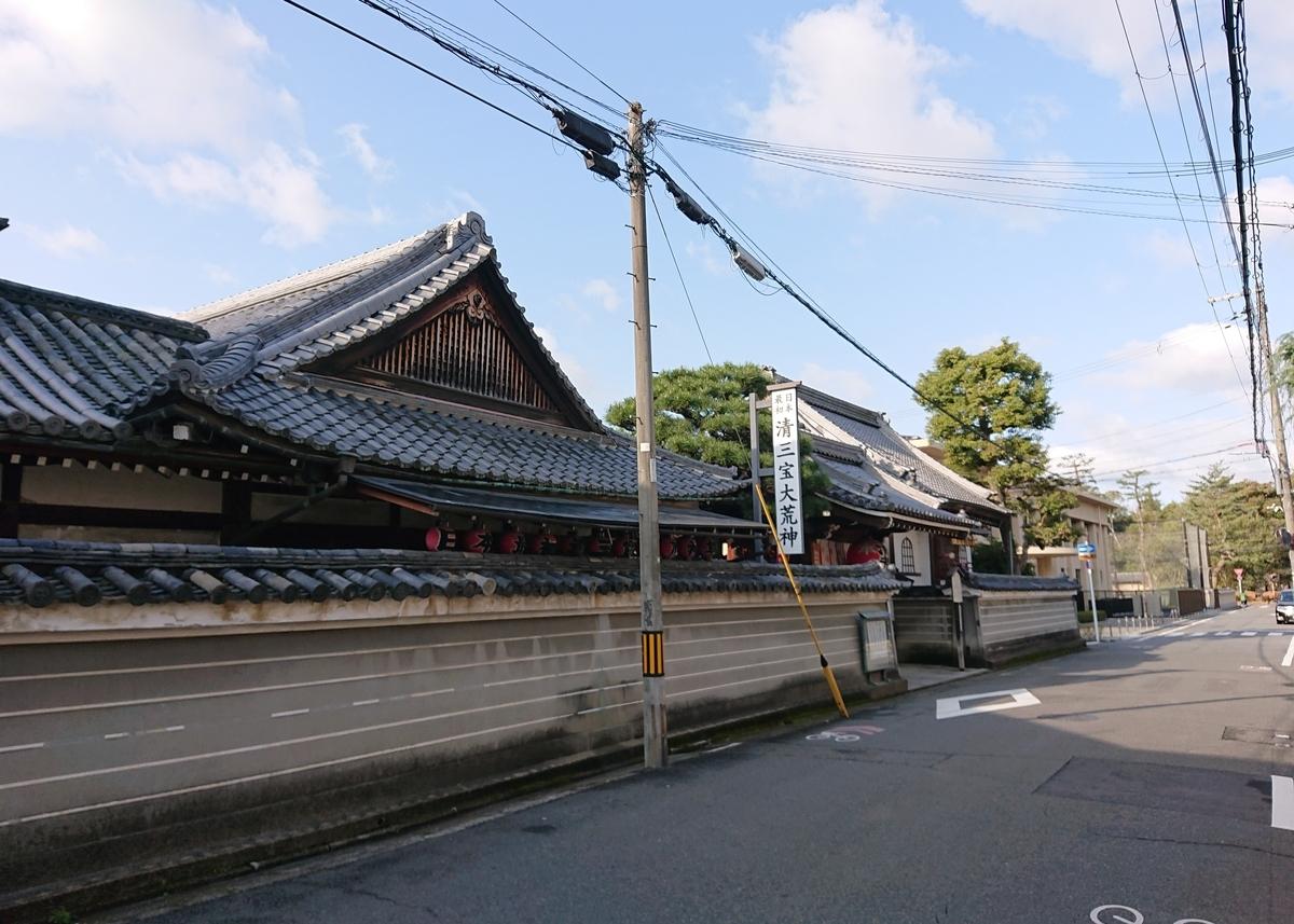 f:id:Kaimotu_Hatuji:20210316123129j:plain