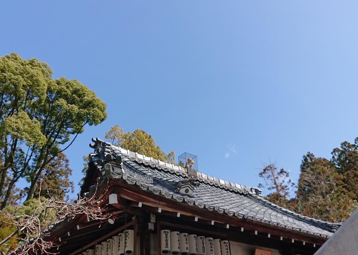 f:id:Kaimotu_Hatuji:20210317133512j:plain