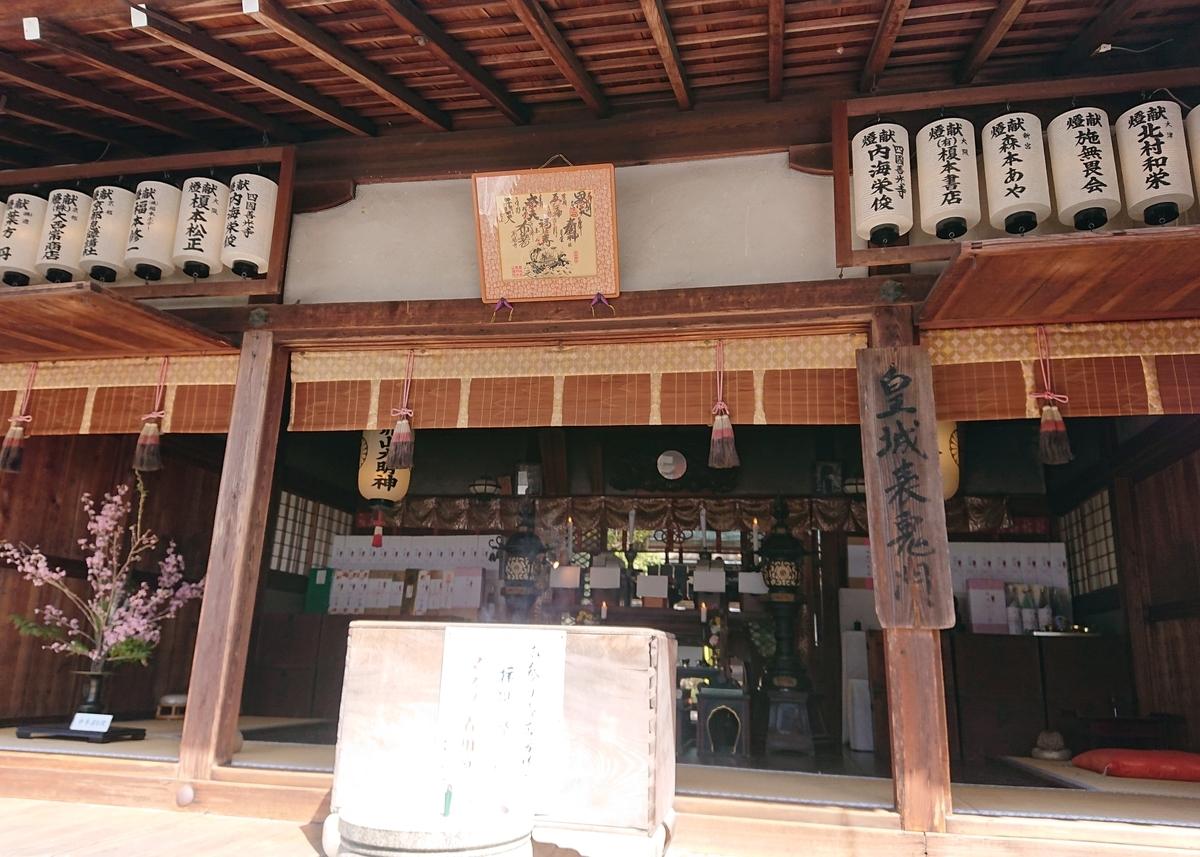 f:id:Kaimotu_Hatuji:20210317133723j:plain