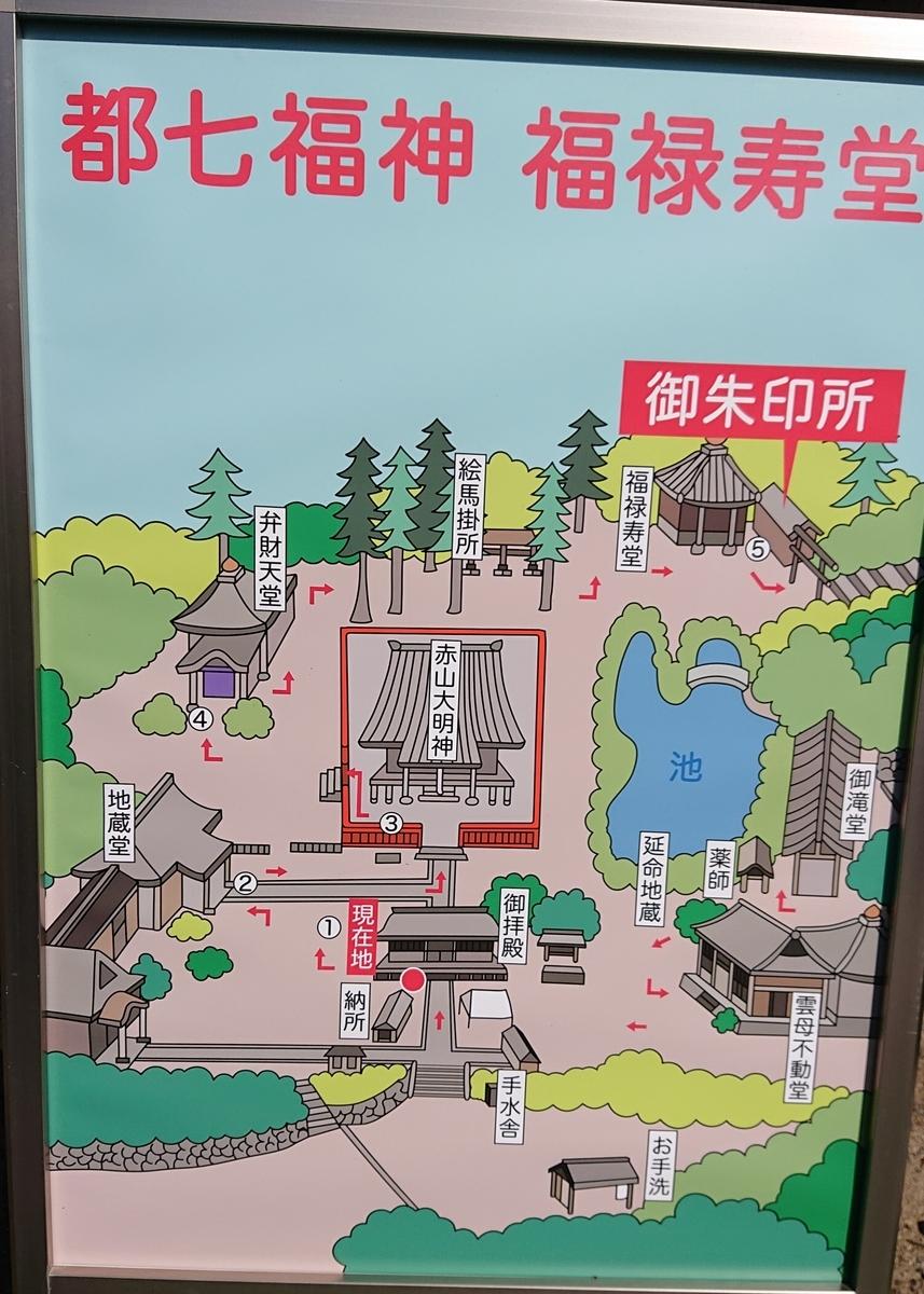 f:id:Kaimotu_Hatuji:20210317133746j:plain