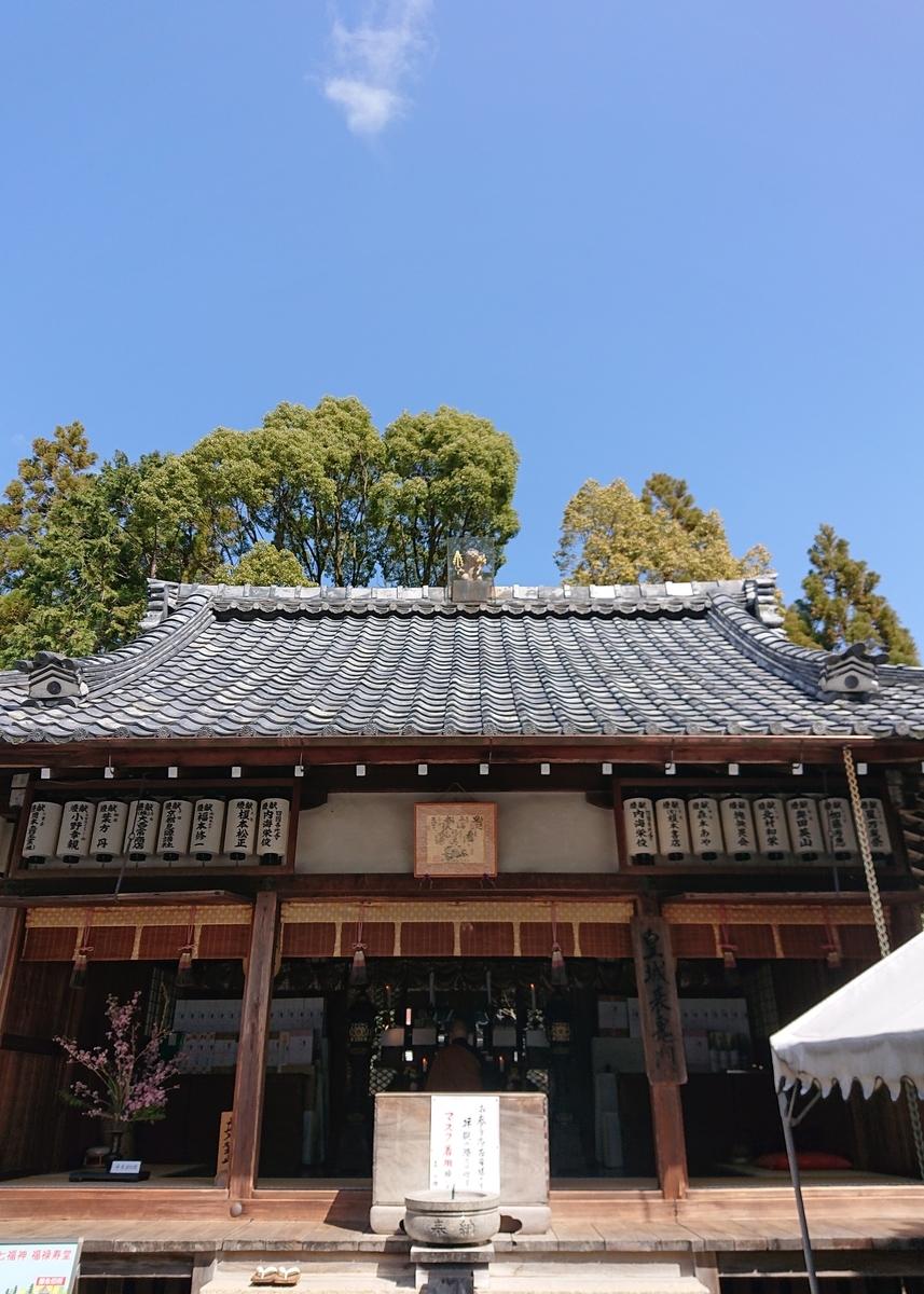 f:id:Kaimotu_Hatuji:20210317134107j:plain