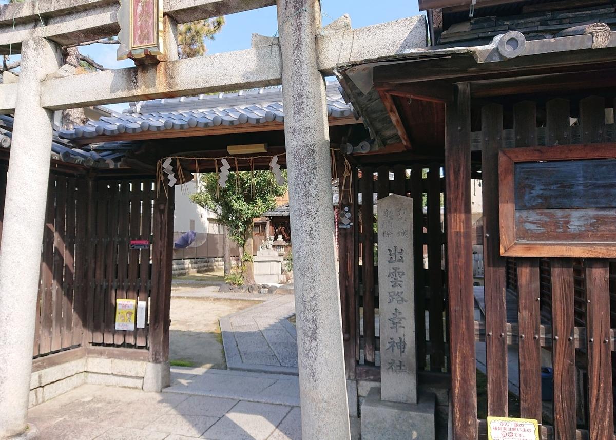 f:id:Kaimotu_Hatuji:20210318102146j:plain