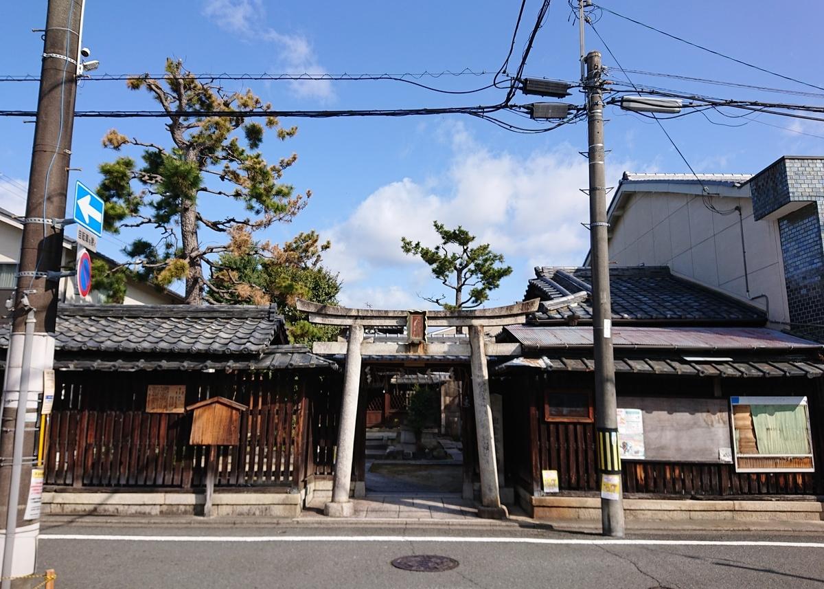 f:id:Kaimotu_Hatuji:20210318102217j:plain