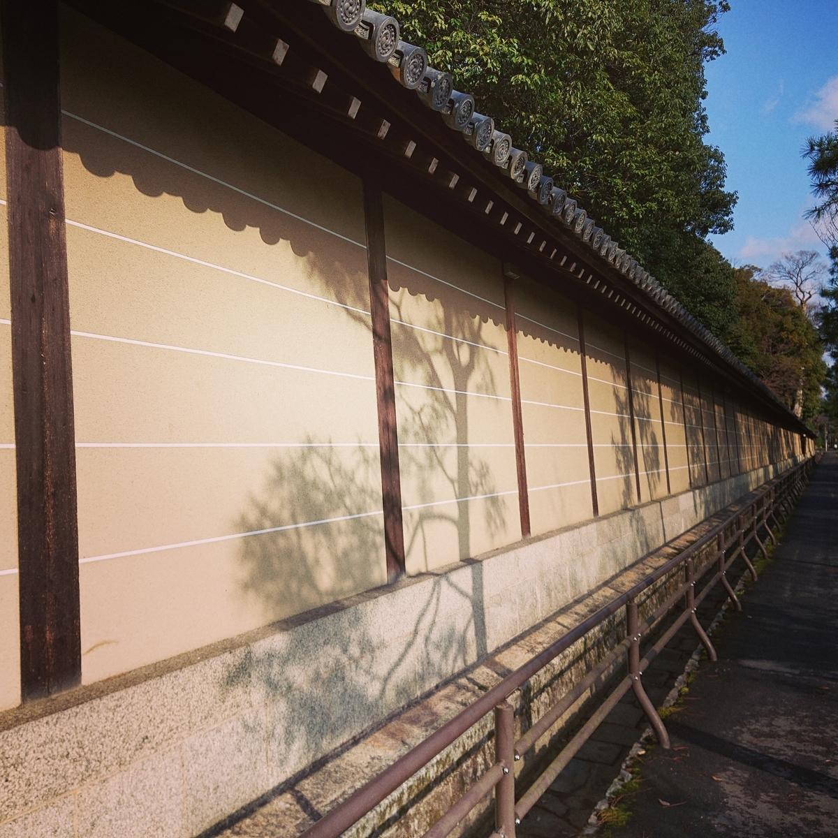f:id:Kaimotu_Hatuji:20210318172418j:plain