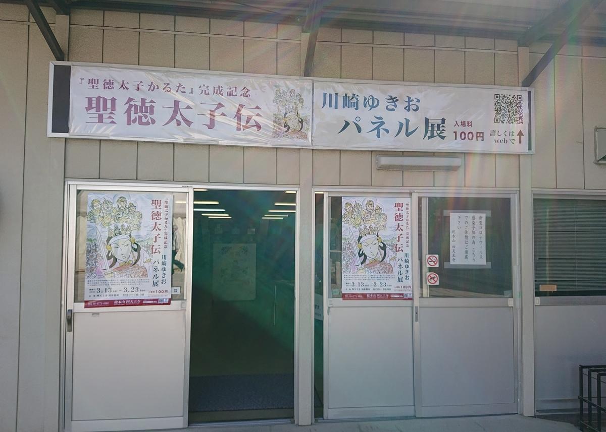 f:id:Kaimotu_Hatuji:20210319144311j:plain