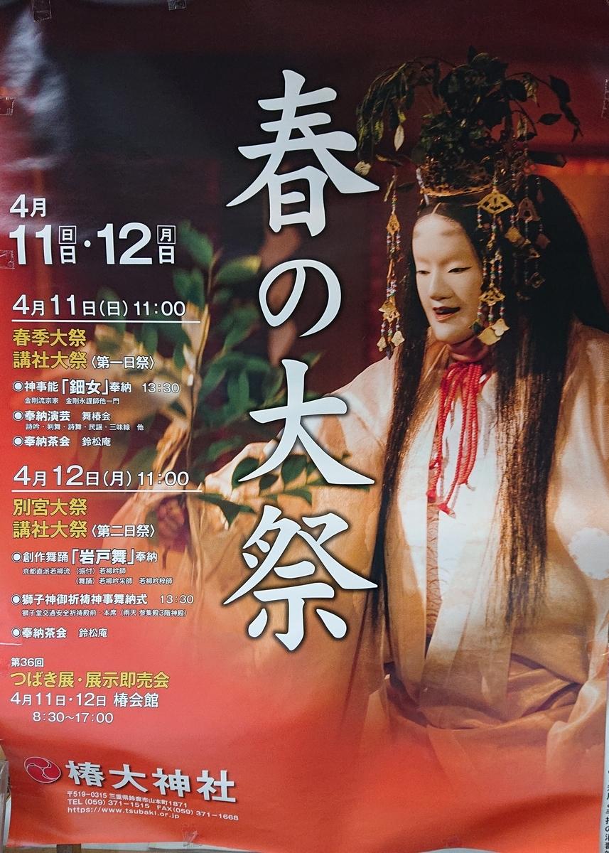 f:id:Kaimotu_Hatuji:20210321154250j:plain
