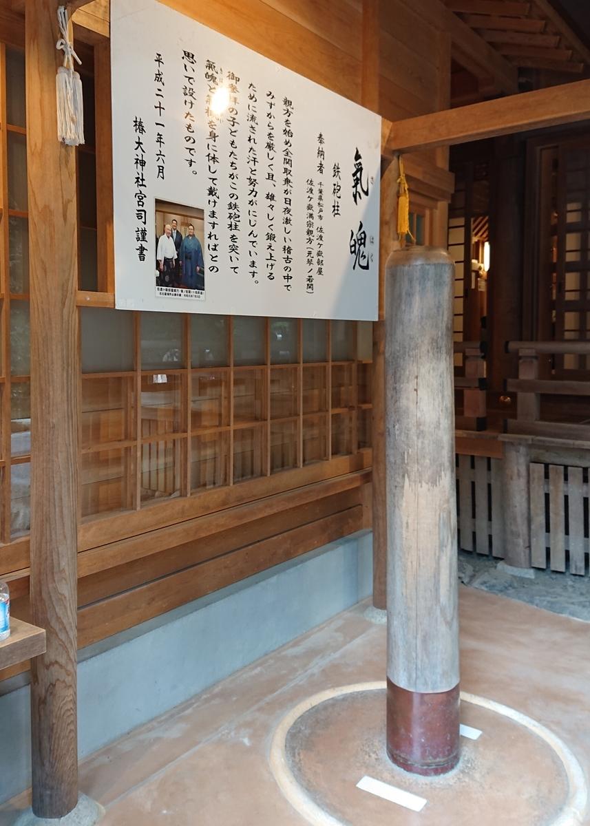 f:id:Kaimotu_Hatuji:20210321154310j:plain