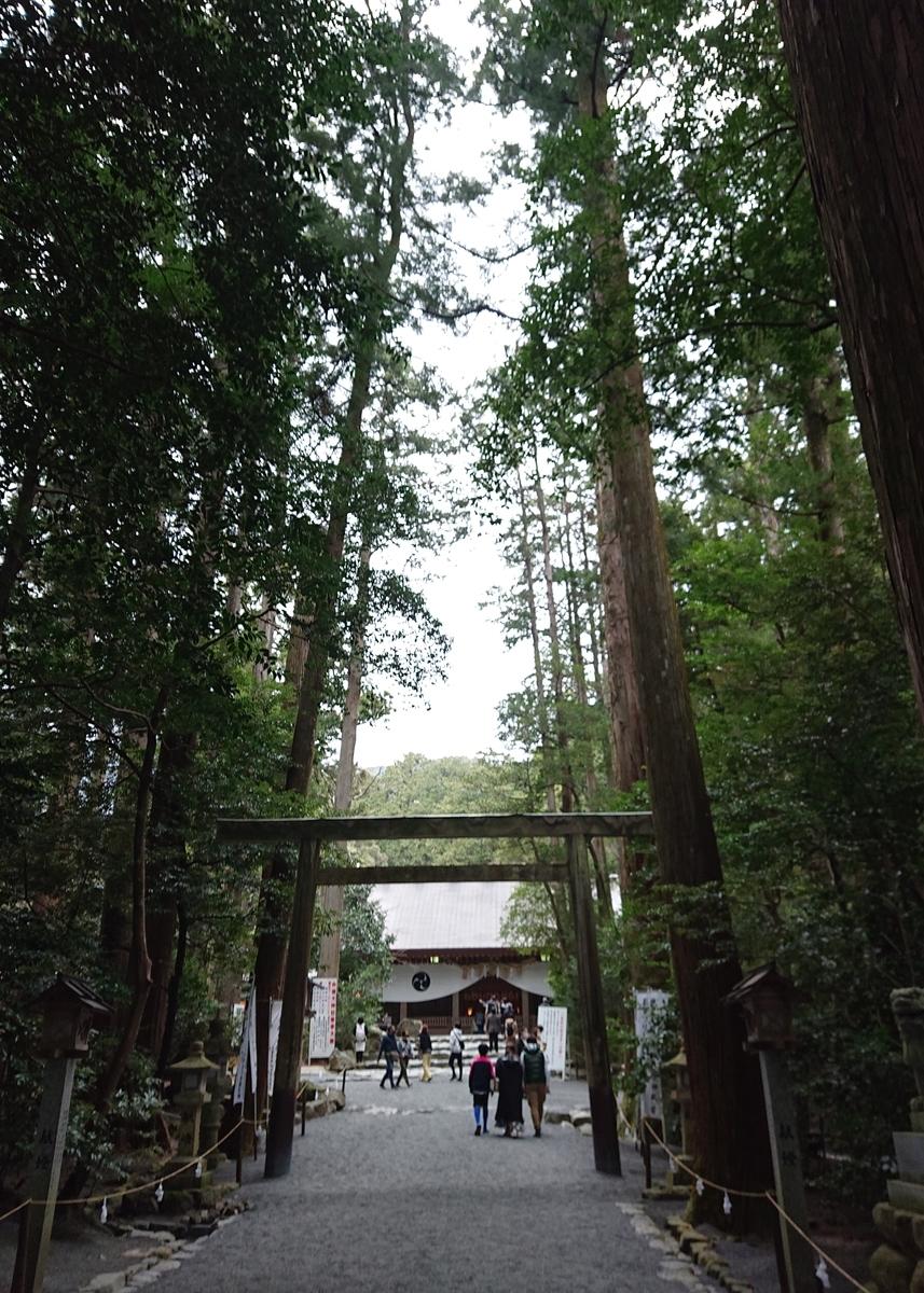 f:id:Kaimotu_Hatuji:20210321154457j:plain