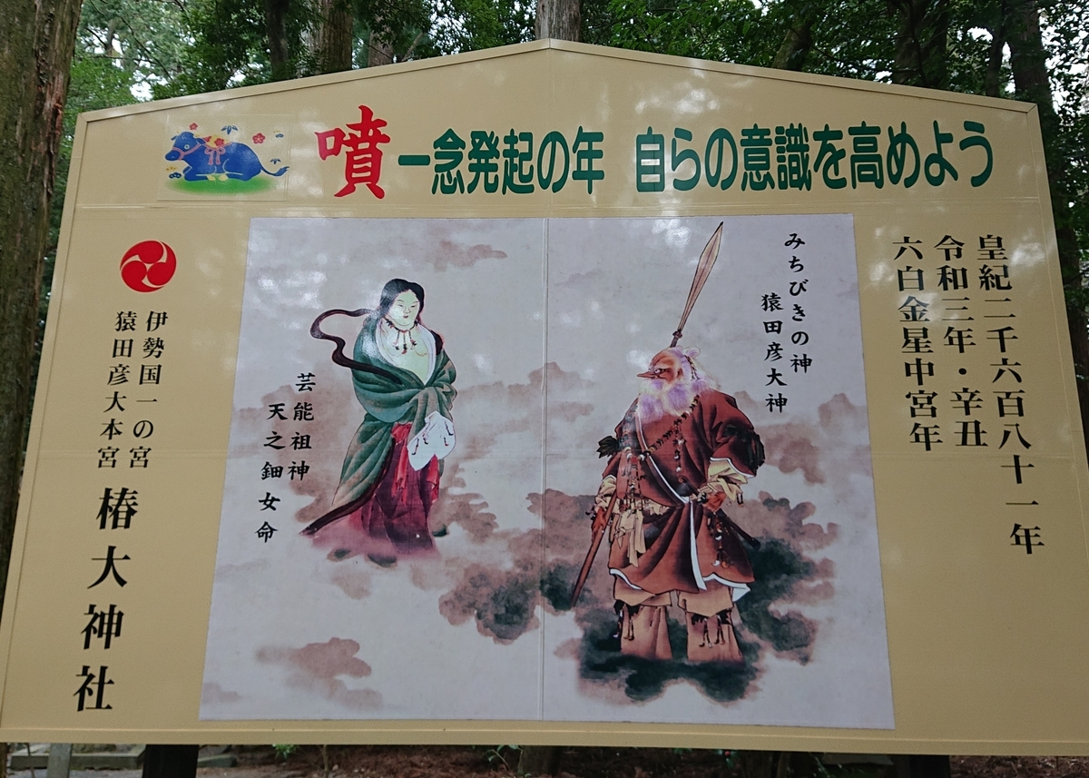 f:id:Kaimotu_Hatuji:20210321154624j:plain