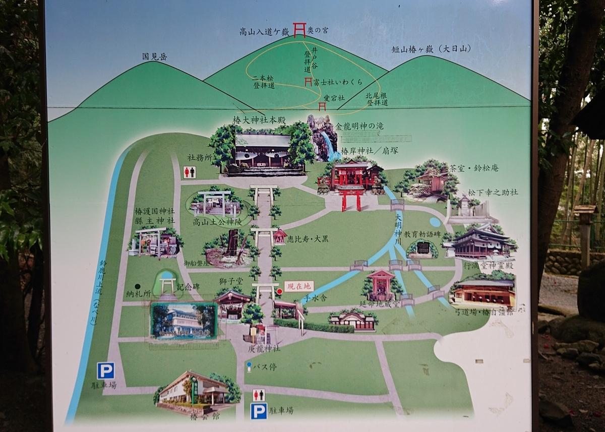 f:id:Kaimotu_Hatuji:20210321154641j:plain