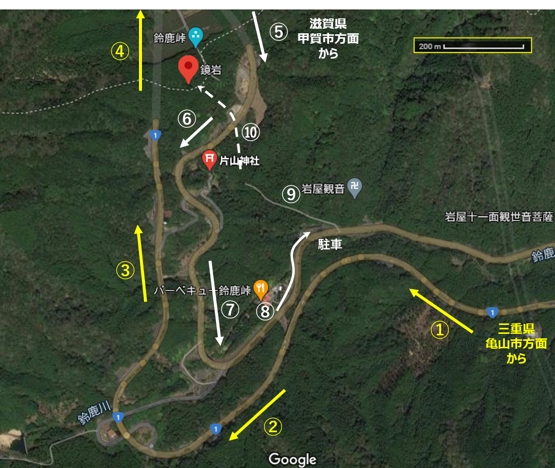 f:id:Kaimotu_Hatuji:20210322121336p:plain