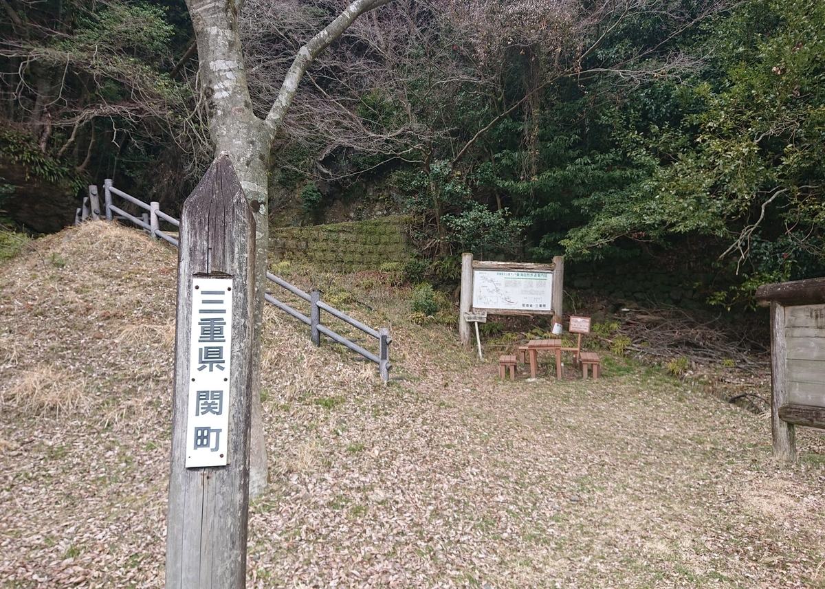 f:id:Kaimotu_Hatuji:20210322125418j:plain