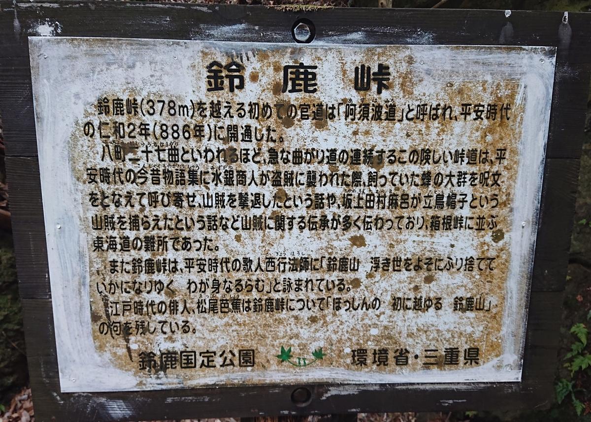 f:id:Kaimotu_Hatuji:20210322131306j:plain