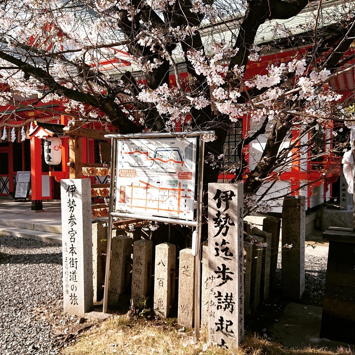 f:id:Kaimotu_Hatuji:20210325103259j:plain