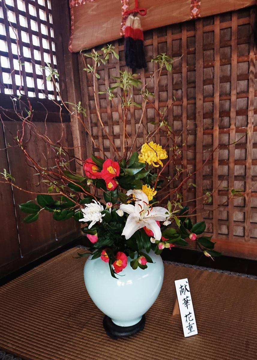 f:id:Kaimotu_Hatuji:20210327103808j:plain