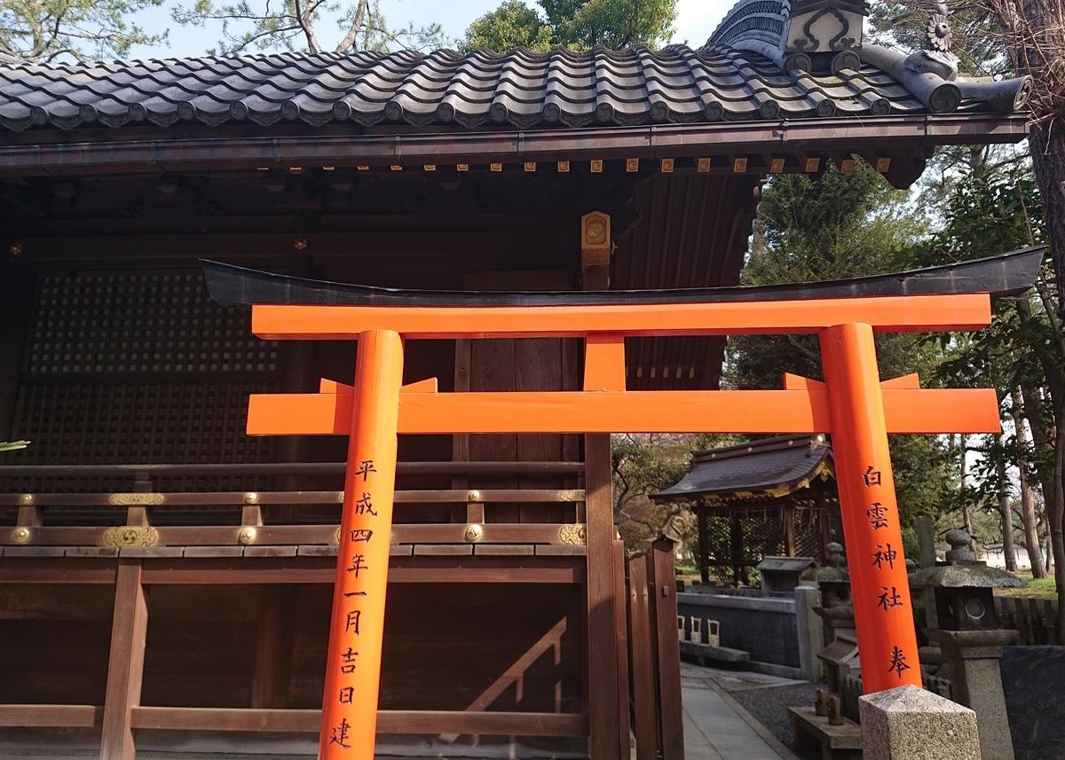 f:id:Kaimotu_Hatuji:20210327104116j:plain