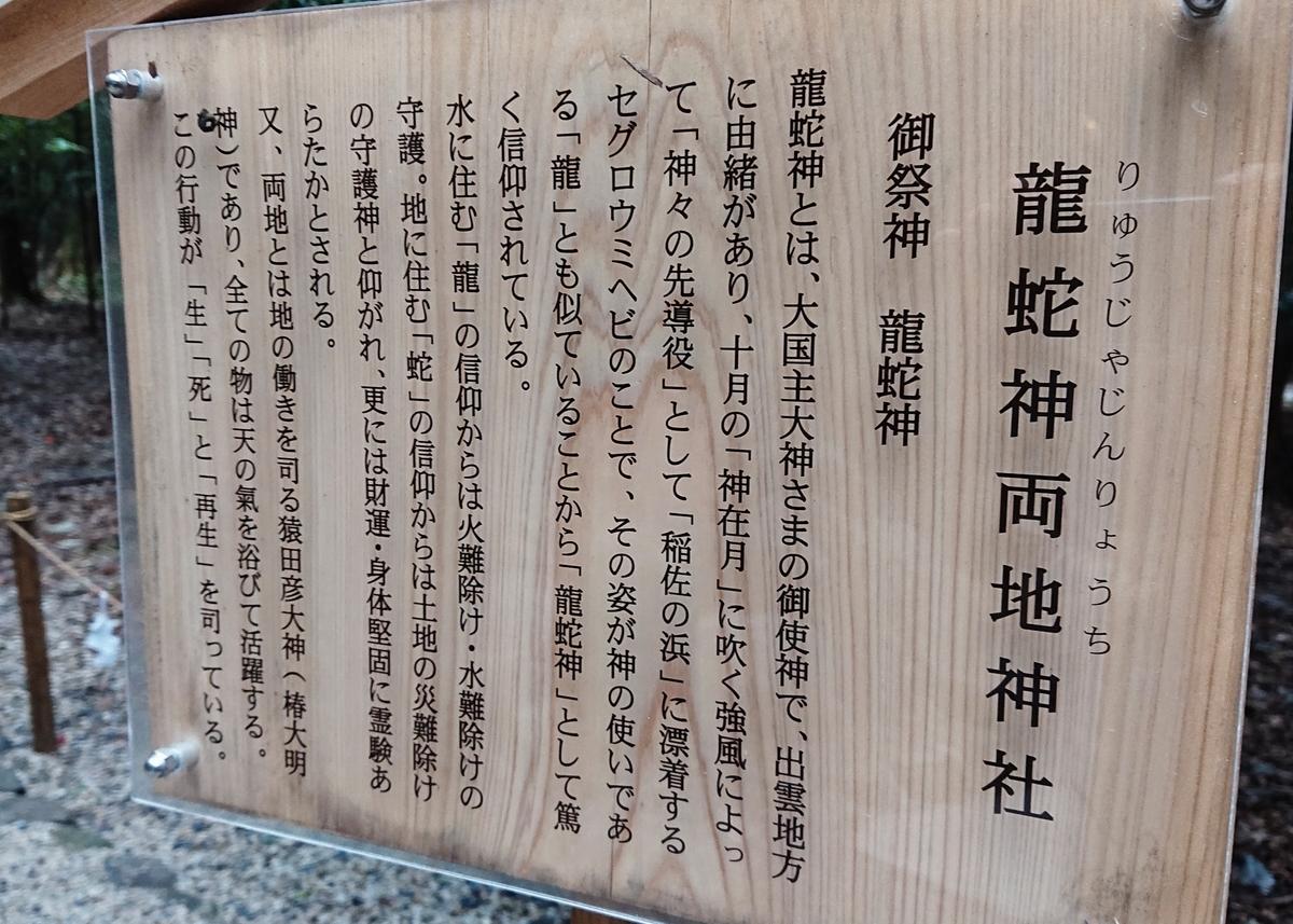 f:id:Kaimotu_Hatuji:20210328120923j:plain