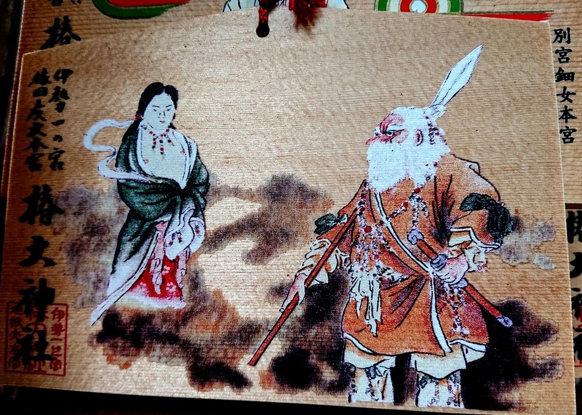 f:id:Kaimotu_Hatuji:20210328150523j:plain