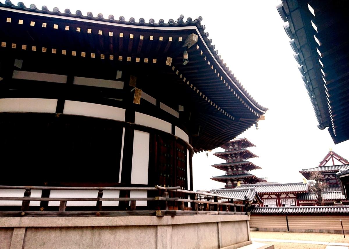 f:id:Kaimotu_Hatuji:20210329130222j:plain