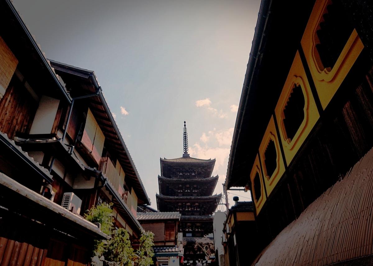 f:id:Kaimotu_Hatuji:20210330150318j:plain