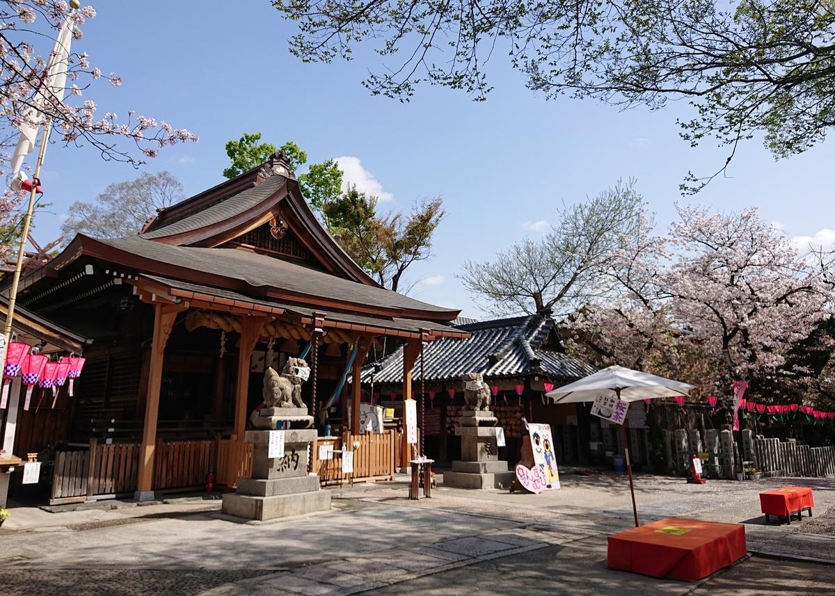 f:id:Kaimotu_Hatuji:20210402142425j:plain