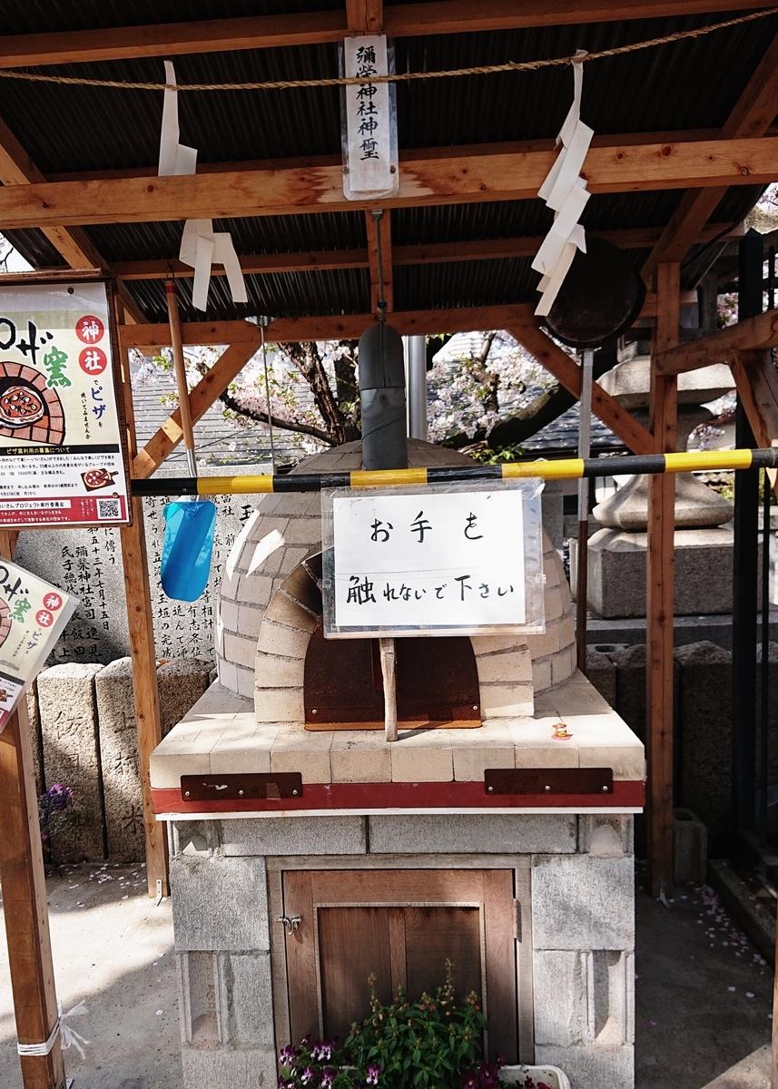 f:id:Kaimotu_Hatuji:20210402142659j:plain