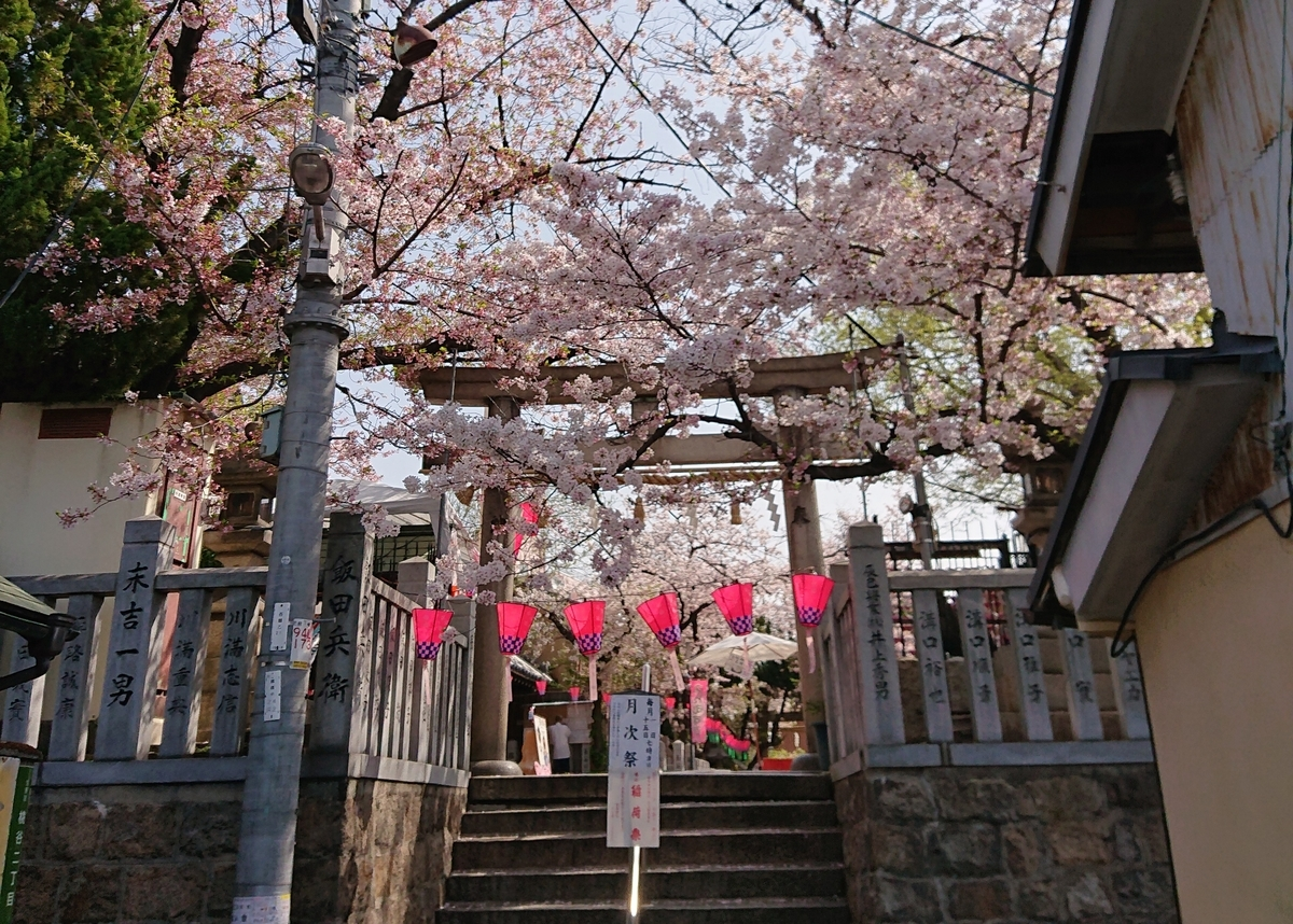 f:id:Kaimotu_Hatuji:20210402143303j:plain