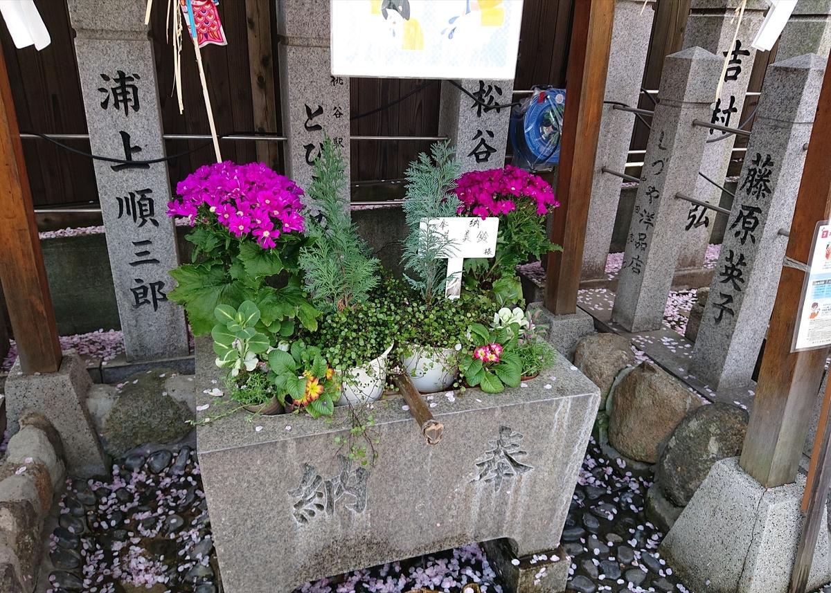 f:id:Kaimotu_Hatuji:20210402143337j:plain