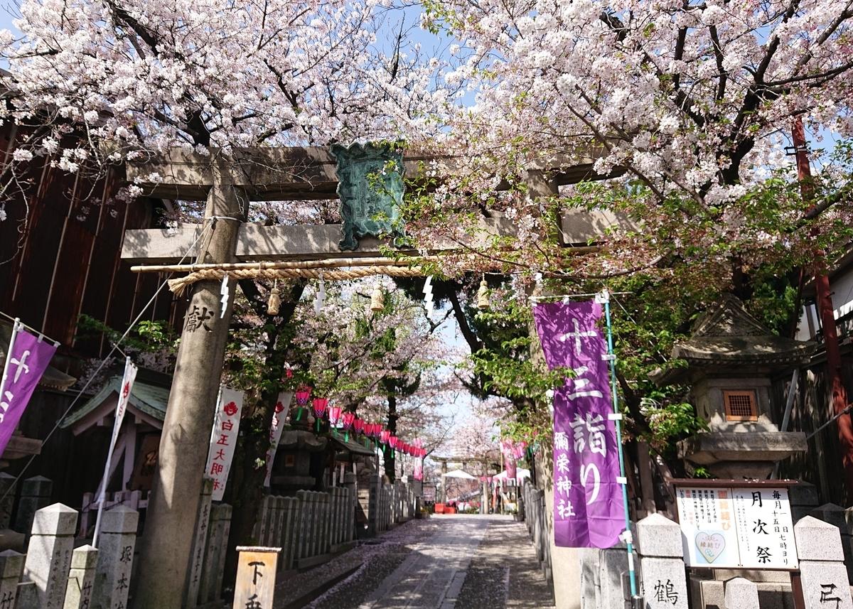 f:id:Kaimotu_Hatuji:20210402143419j:plain