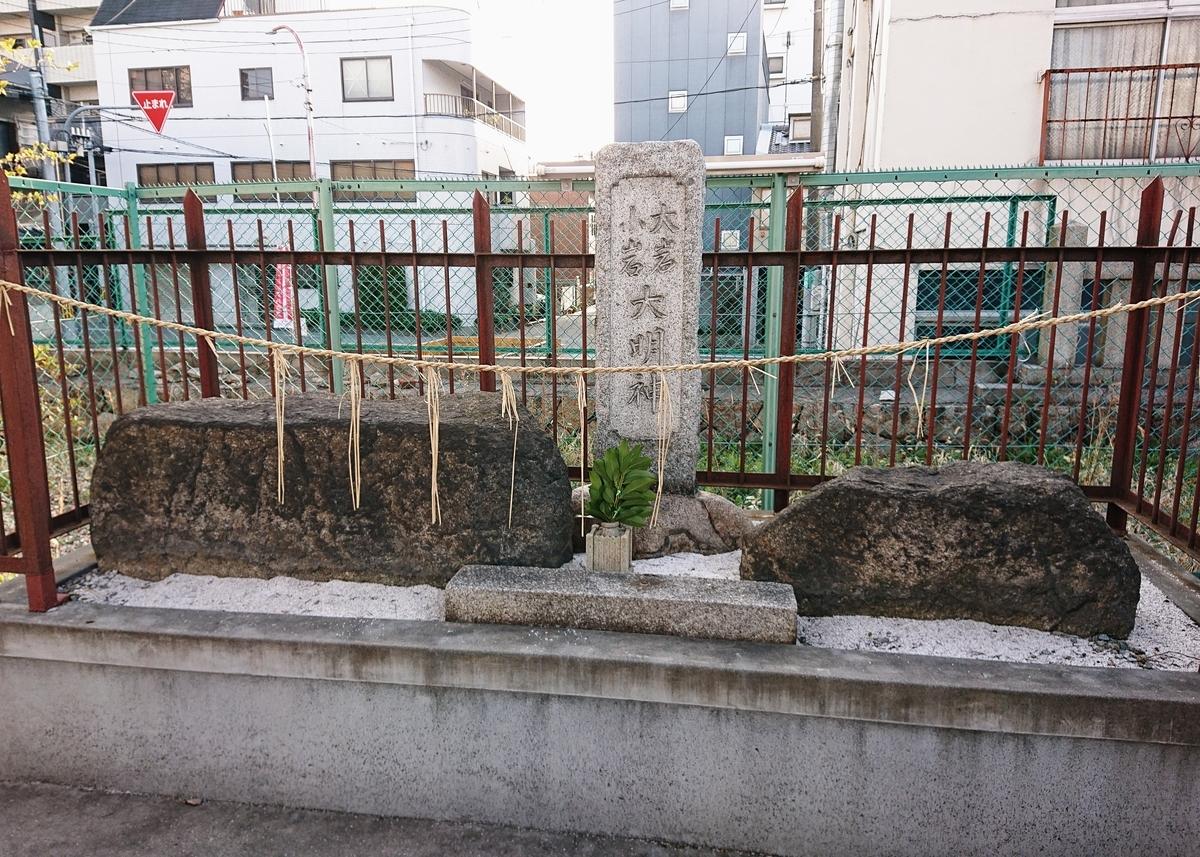 f:id:Kaimotu_Hatuji:20210404133005j:plain