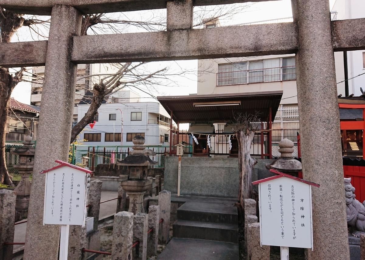 f:id:Kaimotu_Hatuji:20210404133026j:plain