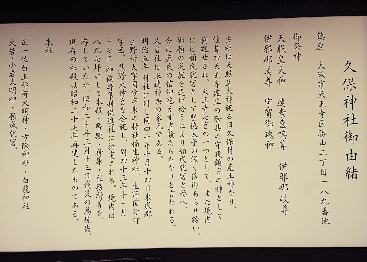 f:id:Kaimotu_Hatuji:20210404133107j:plain