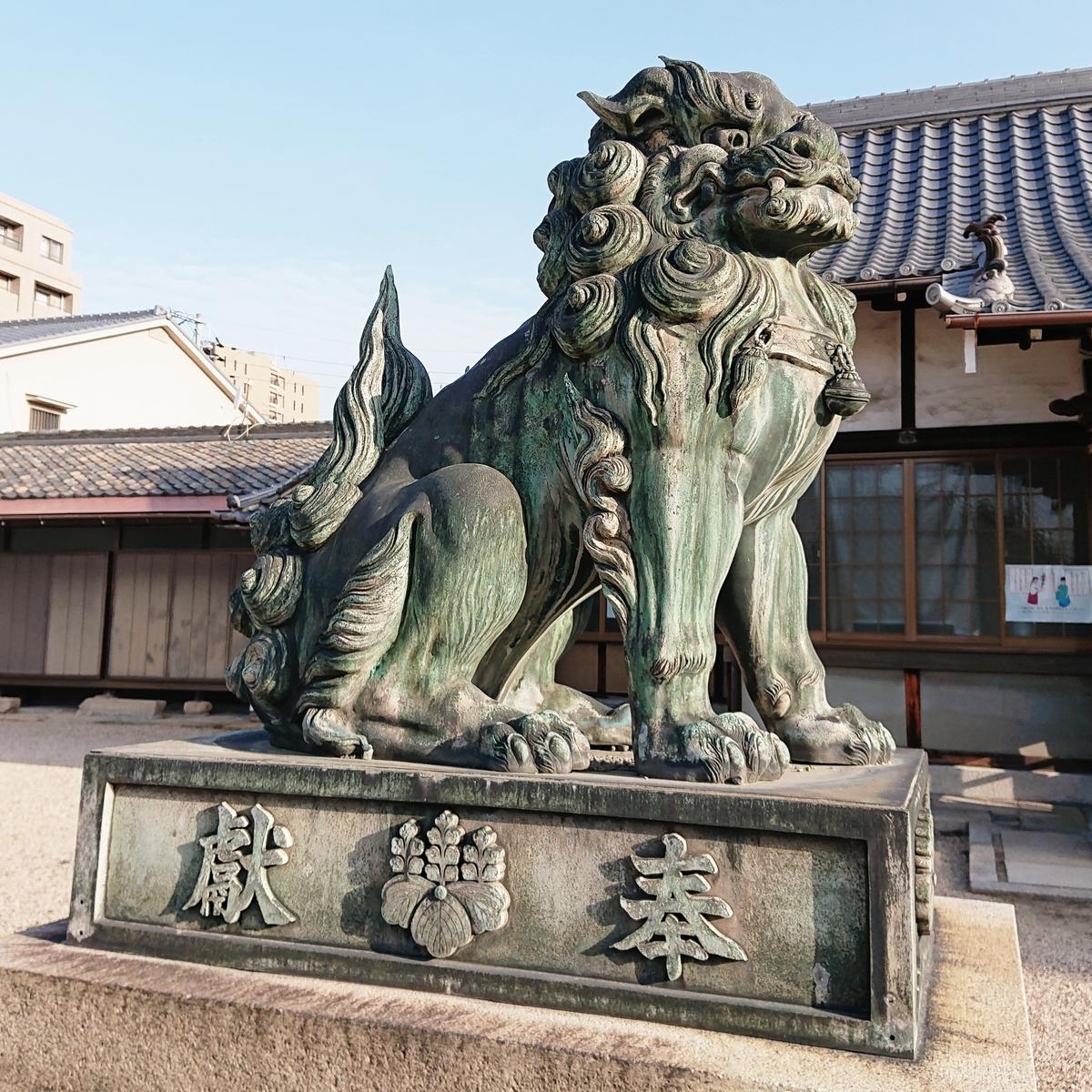 f:id:Kaimotu_Hatuji:20210404133151j:plain